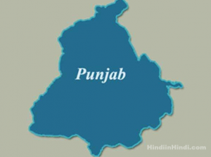 Mera Punjab Essay in Hindi Language